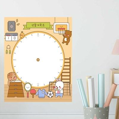 붙이는 보드시트지 계획표 시간표 메모시트 C타입