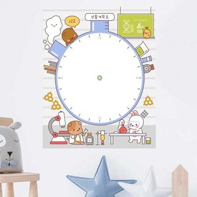 붙이는 보드시트지 계획표 시간표 메모시트 F타입