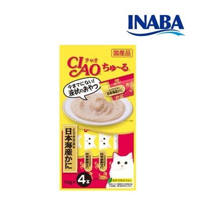 이나바 챠오츄르 닭가슴살&일본해산 게 [4SC-76]