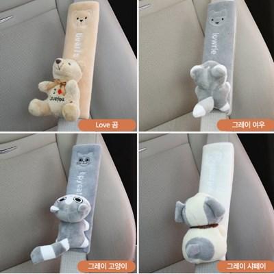 파베르 자동차 안전벨트커버