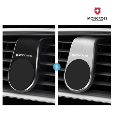 몽크로스 자석 마그네틱 차량용 송풍구 휴대폰 거치대 2개세트