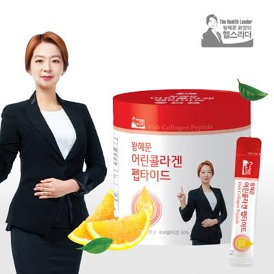 [왕혜문] 어린콜라겐 펩타이드 (2g*90포)