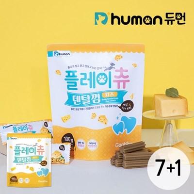 [듀먼] 플레이츄 저알러지 덴탈껌 치즈맛 (100g) 7+1팩