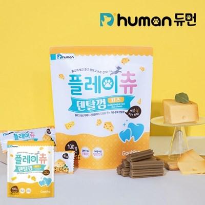 [듀먼] 플레이츄 저알러지 덴탈껌 치즈맛 (100g) / 치석&구취 케어