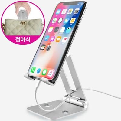 유스마일 3세대 휴대용 접이식 핸드폰 거치대 NO.1661