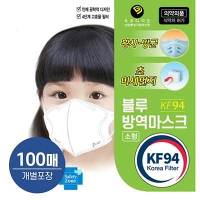 [엘코코] 블루본 KF94 황사 미세먼지 마스크 소형 100매_(476987)