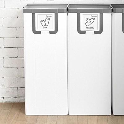 분리 수거함 쓰레기 휴지통 재활용 사무실 화이트 57L