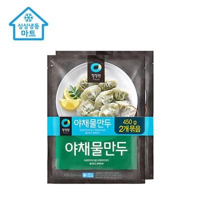 [싱싱냉동마트]대상 야채물만두 450g×2개_(12051746)