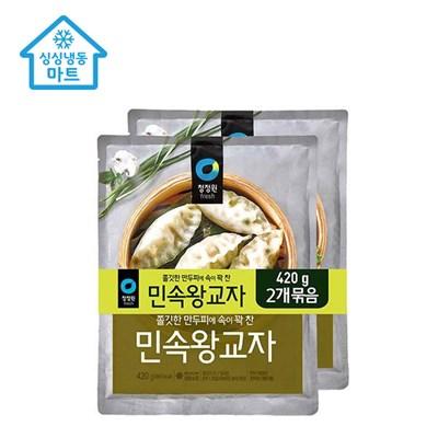 [싱싱냉동마트]청정원 민속왕교자 420g×2개_(12051744)