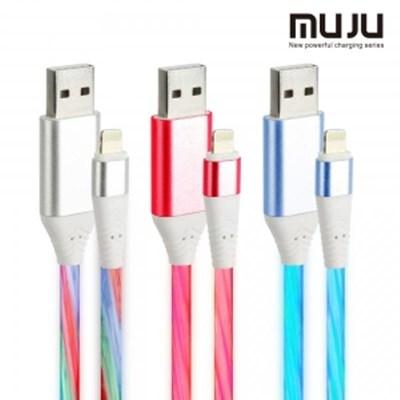 무주 MJ-500 8핀 to USB LED케이블 고속충전 엉킴방지_(1823770)