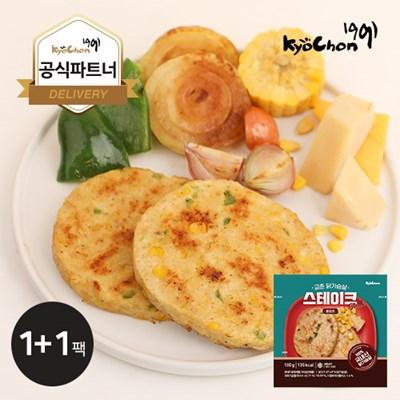 [교촌] 닭가슴살 원형 스테이크 (콘치즈) 100g 1+1