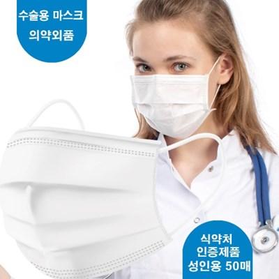 수술용마스크 KF-AD 더후레쉬 덴탈마스크 수술용50매