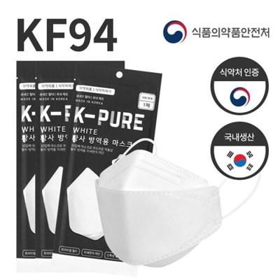 K퓨어 KF94 황사 방역용 마스크 화이트 개별포장