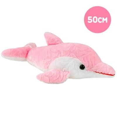 돌고래 인형 쿠션 핑크 50cm 침구 베개 바디필로우
