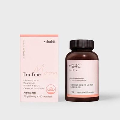 [브이해빗] 여성 복합영양제 아임파인 1개월분(600mg*12