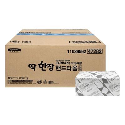 47282 크리넥스 딱 한장 페이퍼타올 리필 2000매 한박스