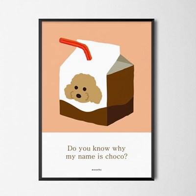 쪼꼬 M 유니크 인테리어 디자인 포스터 애견 강아지