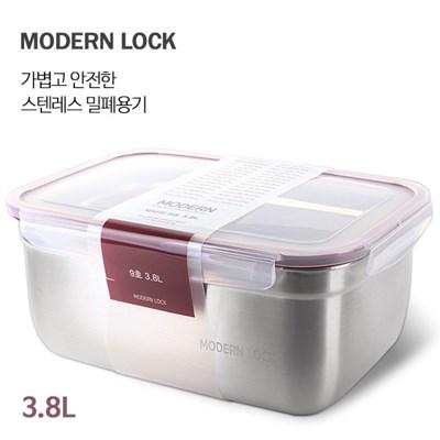모던락 스텐밀폐용기 직사각 9호(3800ml) 반찬통 김치통