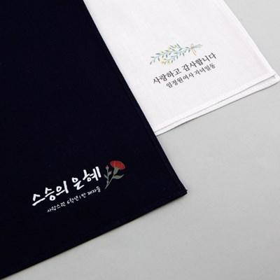 [주문제작]손수건카네이션
