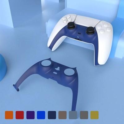 PS5 듀얼센스 커스텀 DIY 스트립 커버 컬러파츠