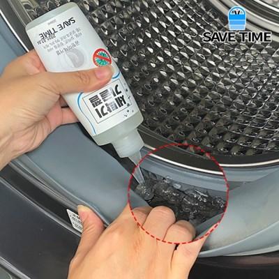 세이브타임 세탁기 가글젤+세탁기 가글액 세트
