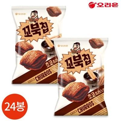 꼬북칩 초코 츄러스 65g x 24봉