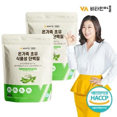 비타민마을 온가족 초유 식물성 단백질 대용량 2포대