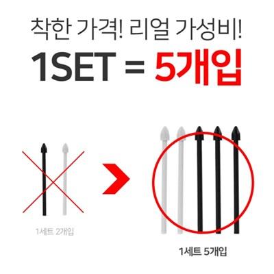 갤럭시탭 S6 라이트 S7 S7+ 노트10 20 Ultra 라미사파리 S펜 펜촉