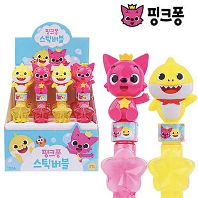 핑크퐁 스틱 버블-비눗방울,비누방울,버블놀이,장난감