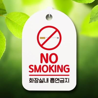 표지판 팻말 푯말 간판 S6_110_화장실내 흡연금지_(1503571)