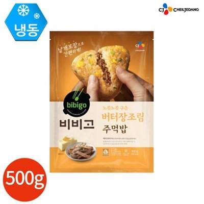 CJ 비비고 버터장조림 주먹밥 100g x 5개
