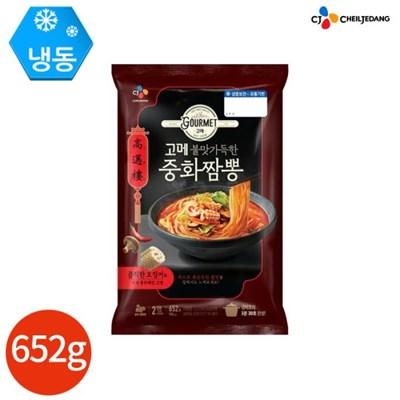 CJ 고메 중화짬뽕 652g x 2봉 (4인분)