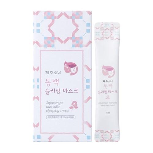[제주소녀] 동백 슬리핑 마스크 4ml*15ea