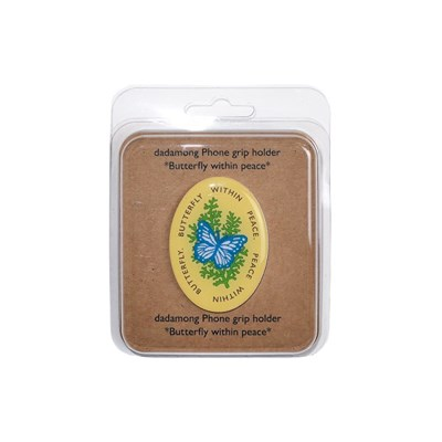 butterfly within peace grip holder. yellow