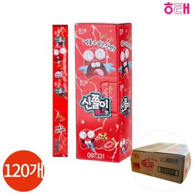 해태 신쫄이 딸기 24g x 120개 (1박스)