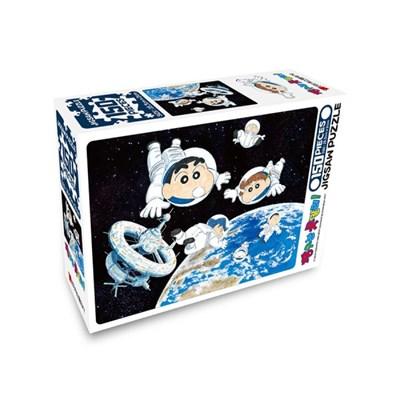액자포함 짱구 우주탐험 150조각 HS150-3822