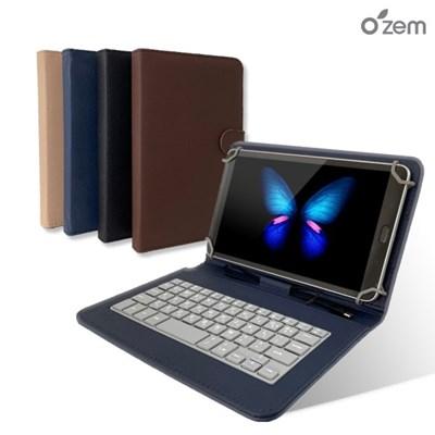 오젬 갤럭시탭E 8.0 태블릿PC IGK 키보드 케이스