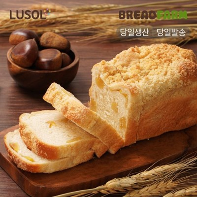 [루솔][브레드팜] 탕종 소보로 밤식빵