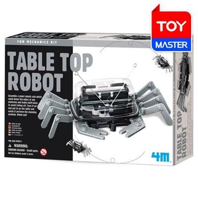 [토이트론] 4M 테이블 로봇