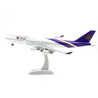 1/200 B747-400 THAI 타이항공 모형비행기 (HG362247WH)