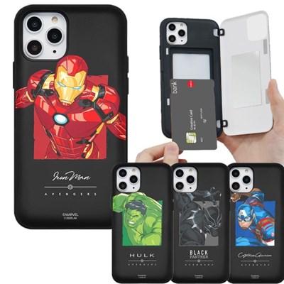 ASC 마블 마그네틱 도어 범퍼 미러 모던 카드 핸드폰 케이스