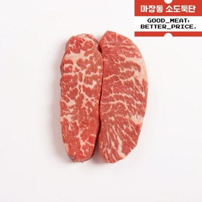 [육그램] 블랙앵거스 살치 덴버컷 스테이크 300g