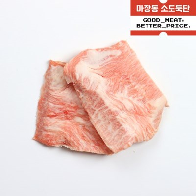 [육그램] 이베리코 세보 항정살 500g