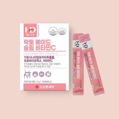 [코오롱제약] 락토 메이드 슬림 비타민C /체지방감소+유산균