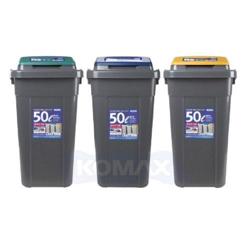 크린스페이스50L 대용량 휴지통 업소 업소용 사무실 쓰레기통