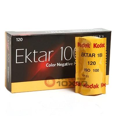 코닥 컬러필름 엑타 100 120 중형 (1롤) KODAK EKTAR 100