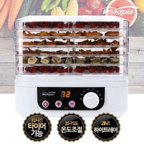 식품건조기 야채 과일 고기 6단 WD-501