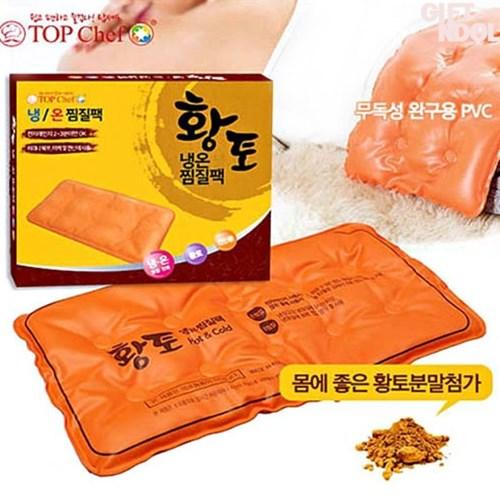 정품 탑셰프 PVC 황토 냉온 찜질팩