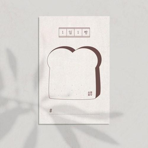 1일1빵_메모공감 미니카드 12매입
