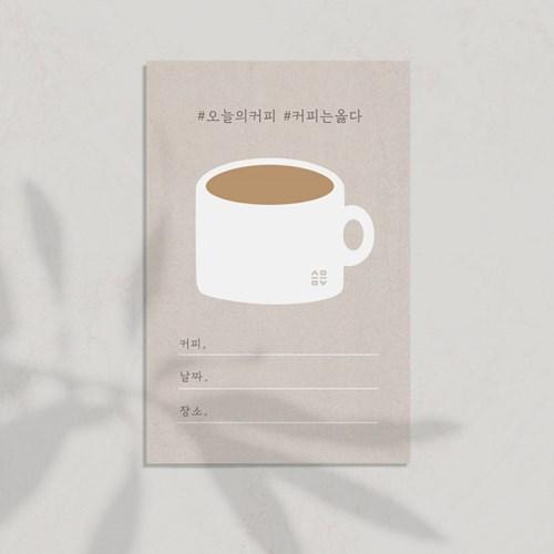 오늘의 커피_메모공감 미니카드 12매입